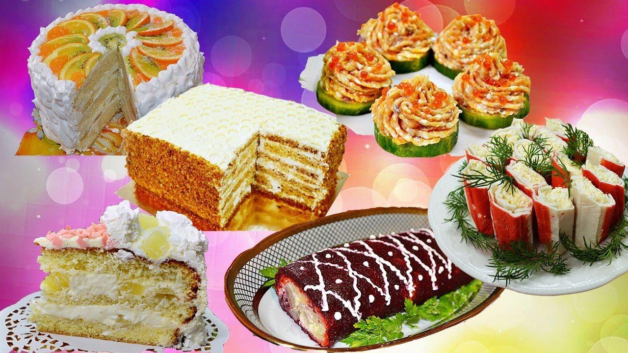 Меню на НОВЫЙ ГОД (обзор): торты, салаты, закуски
