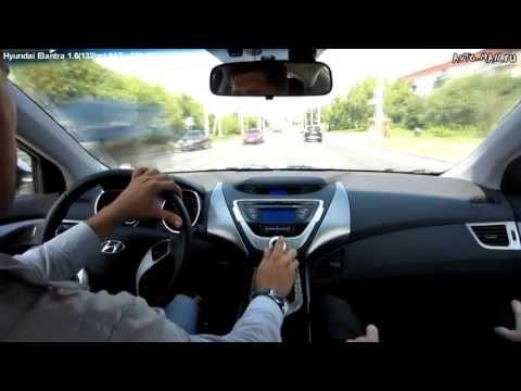 Hyundai Elantra Тест драйв.Anton Avtoman.