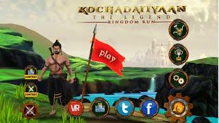 kochadaiiyaan kingdom run android gameplay