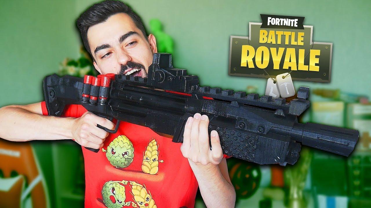 Le Fusil A Pompe Lourd De Fortnite Taille Réelle Imprimé En 3d