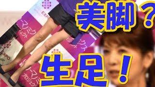 飯島直子(49)の現在wwこれはアウトww 【関連動画】 ・飯島直子の現...