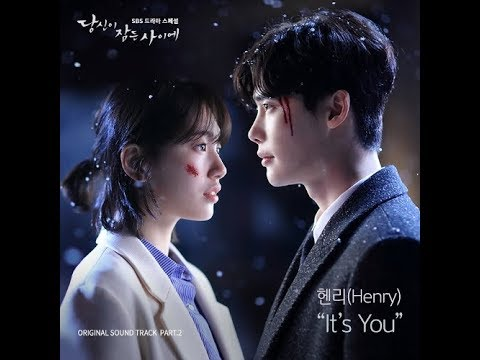 While You Were Sleeping (당신이 잠든 사이에) Henry - It's You (Instrumental) OST PART 2
