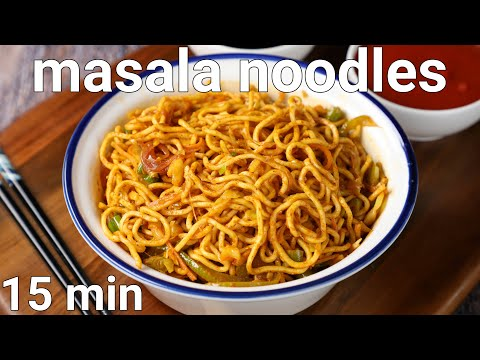 street style vegetable desi masala noodles recipe | veg noodles with indian spice mix