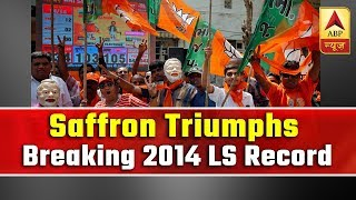 Full Coverage: Saffron Triumphs Breaking 2014 LS Election Record | ABP News