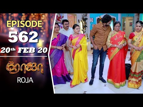 ROJA Serial | Episode 562 | 20th Feb 2020 | Priyanka | SibbuSuryan | SunTV Serial |Saregama TVShows