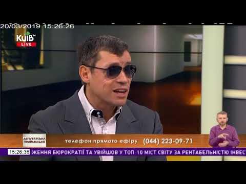 Телеканал Київ: 20.03.19 Депутатська приймальня 15.10