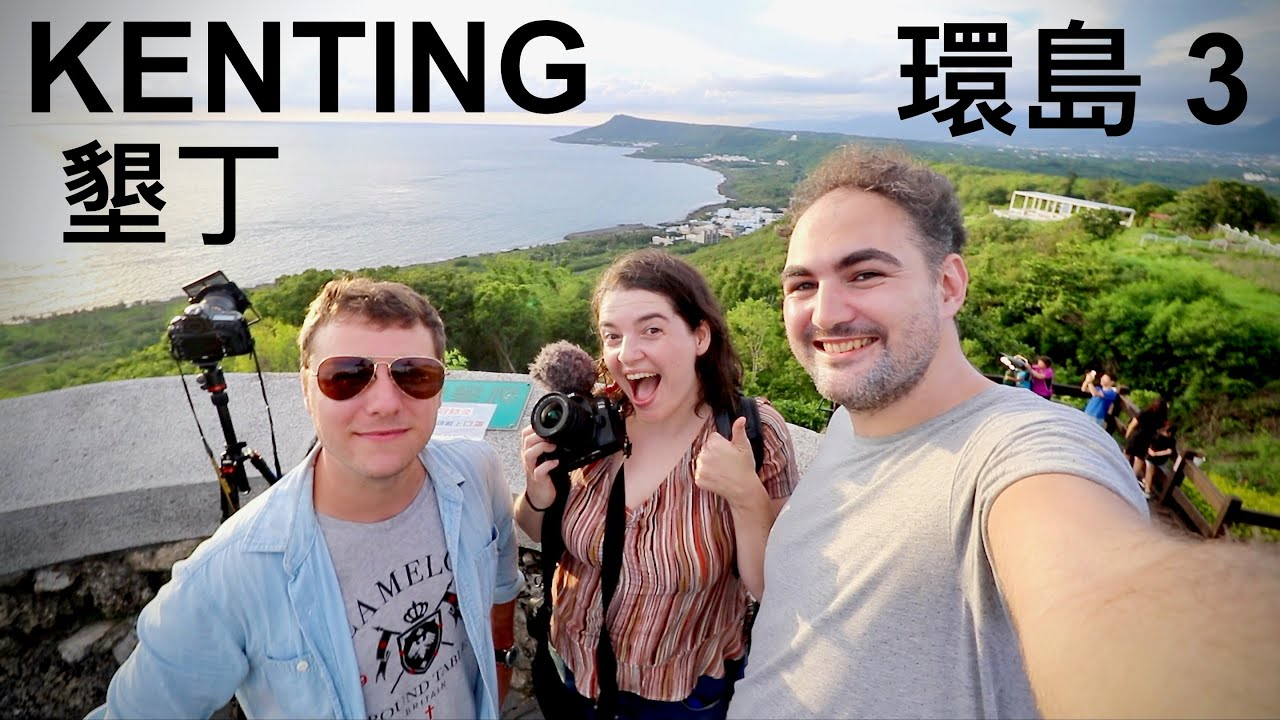 KENTING: THE ROAD LESS TRAVELLED | 墾丁之美: 環島 3