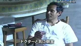 可能なるか!?不食で生き続ける人たち 2/3