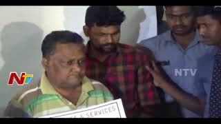 Police Arrested Fake Project Company Management || Cheat Students || NTV