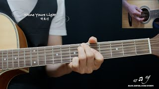 [GTNPT] Shine Your Light - 박효신 - GUITAR COVER - Shine Your Light 기타연주
