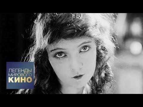 Лилиан Гиш. Легенды мирового кино