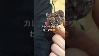 2017.10/5 ストーリー.