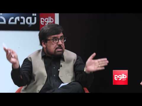 TAWDE KHABARE: Kabul, Moscow Agree To Fight Terrorism