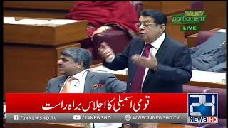 Nawab Muhammad Yousuf Talpur Speech In National Assembly   16 Jan 2019