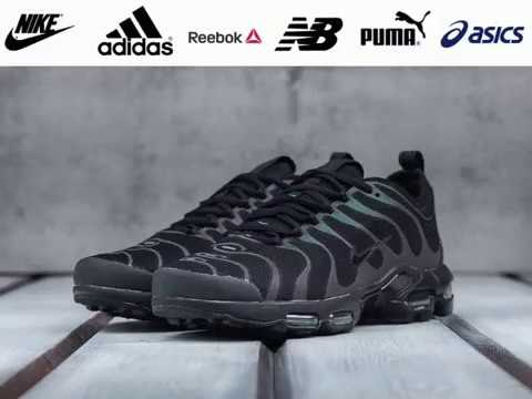 69bea9d4546b germany nike air max tn ultra anthracite up 0f890 7119b