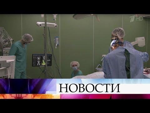 В российских медицинских центрах скоро появится уникальная хирургическая система.