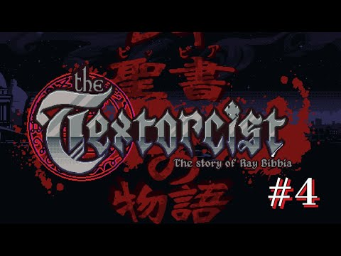 The Textorcist: The Story of Ray Bibbia - Outer Circle  