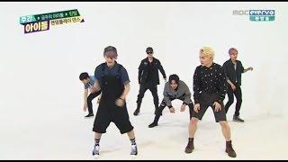 [Vietsub] Weekly Idol - TEEN TOP 150701
