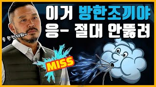 [60초리뷰] 방탄 유리가 아닌 방한 조끼로 겨울 보내…