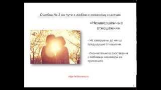 УРОК № 2 видео-курса