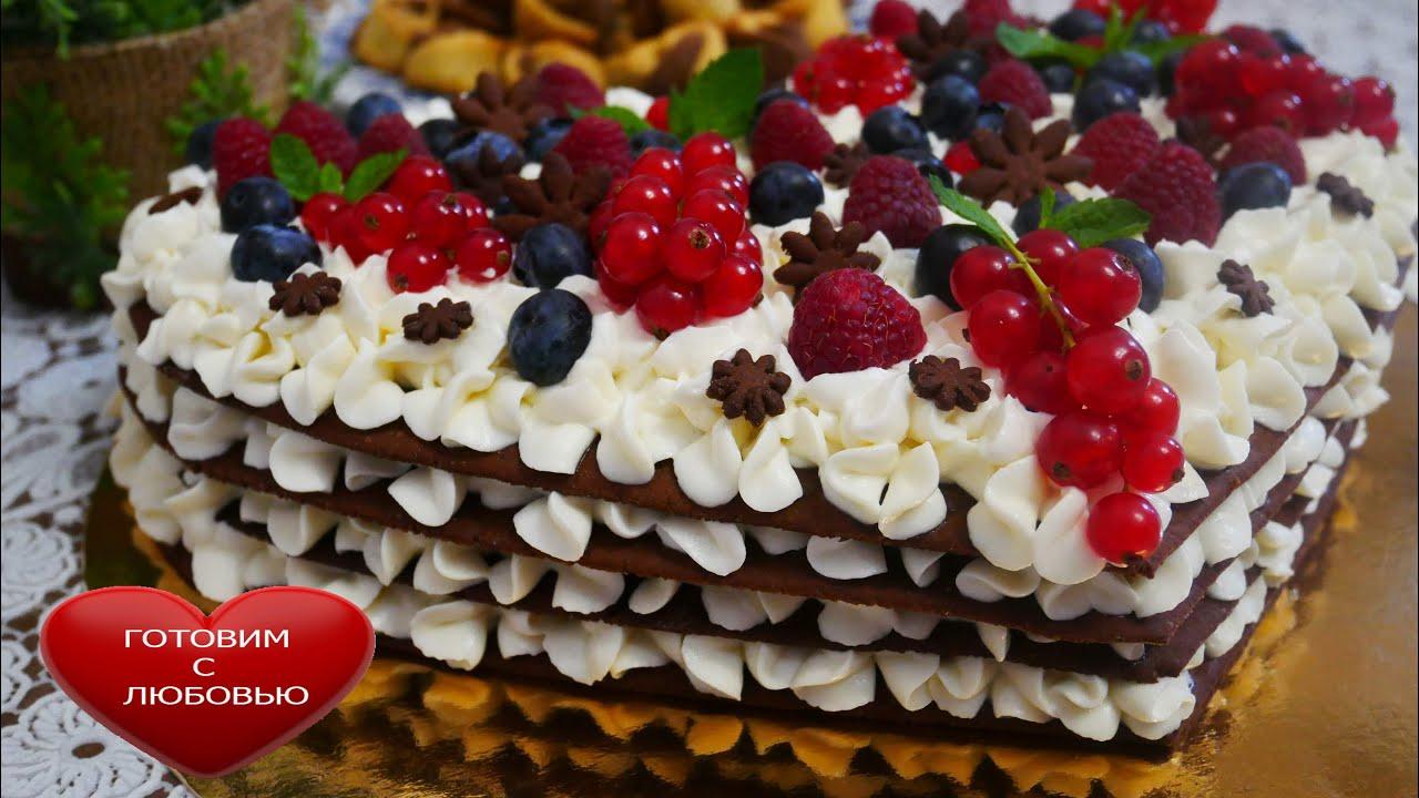 Шоколадный ТОРТ рецепт\Торт с фруктами в виде СЕРДЦА\Торт на день рождения\Украшение тортов ягодами