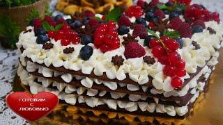 Шоколадный ТОРТ рецепт Торт с фруктами в виде СЕРДЦА Торт на день рождения Украшение тортов ягодами