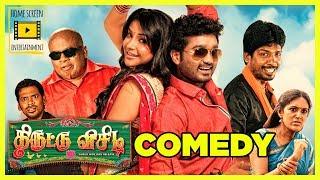 Thiruttu VCD Tamil Movie Full Comedy Scenes Part 01