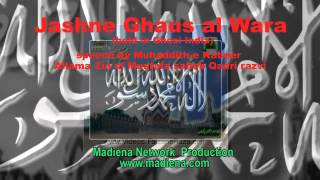 Jashne Ghaus al Wara,speech by Muhaddith-e kabeer Zia ul Mustafa saheb Qadri Razvi