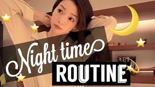 NIGHT TIME ROUTINE【ナイトルーティン】私の夜の過ごし方紹介♡ thumbnail