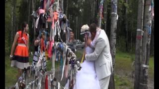 Свадебный Креативный Клип Руки Вверх-Девчонка.avi