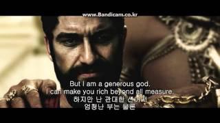영화 300 - 03. 페르시아 황제 크세르크시스