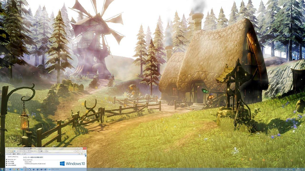 Windows10でdream Scene 動く壁紙 を使えるようにする ネットショッピングのすすめ