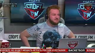 ЧМ по пляжному футболу Егор Шайков в гостях у Спорт FM. 30.06.18