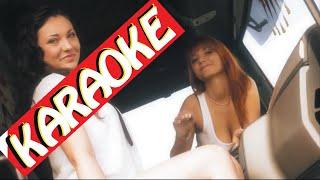 Veegas Plastikowa Biedronka (Karaoke / Tekst / Instrumental)