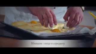Видео-рецепт « Хачапури по-аджарски »