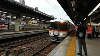 373系F10急行中山道トレイン奈良井行名古屋11番線発車