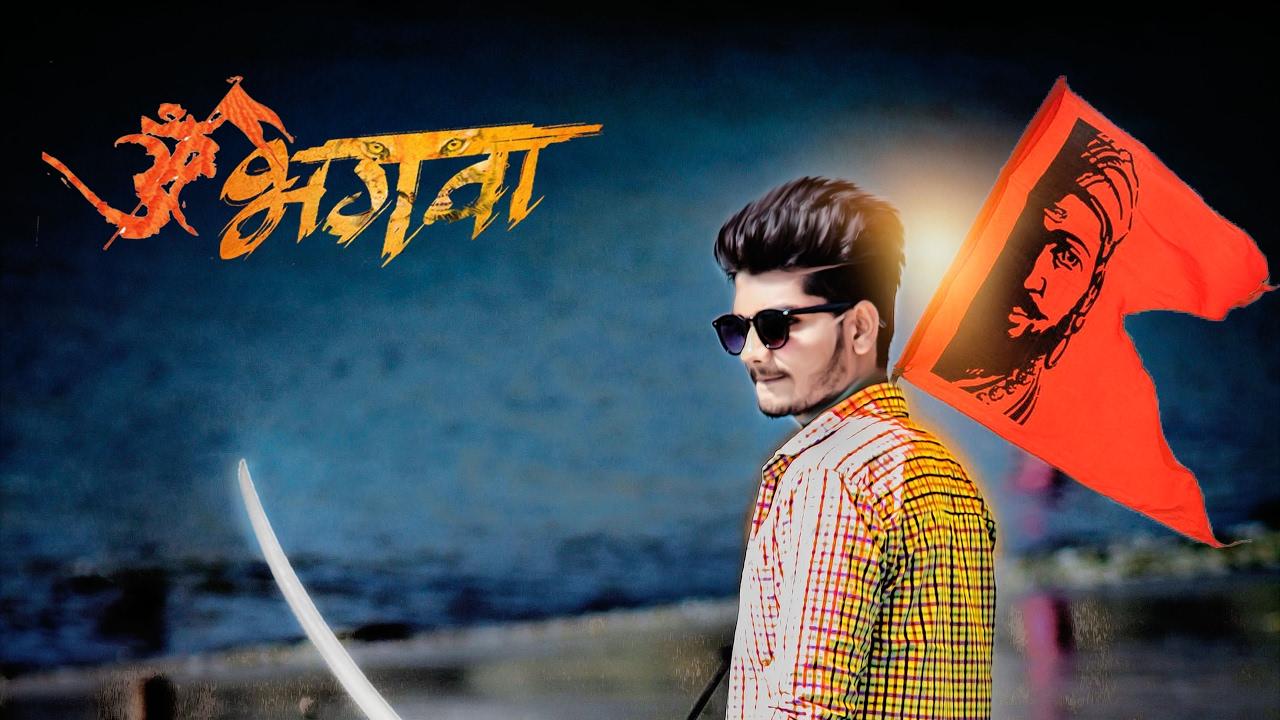 Shivjayanti special pic editing tutorial photoshop cs6 youtube shivjayanti special pic editing tutorial photoshop cs6 baditri Images