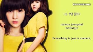 jeon Boram песни