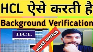 This is The Process of HCL Company to Check Employee Background Verification For Job ? JOINING&OFFER