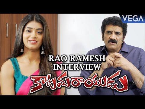 Katamarayudu Movie  | Rao Ramesh Special Interview