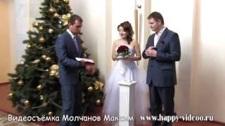 Смешной случай -регистрация Дворец бракосочетания № 4