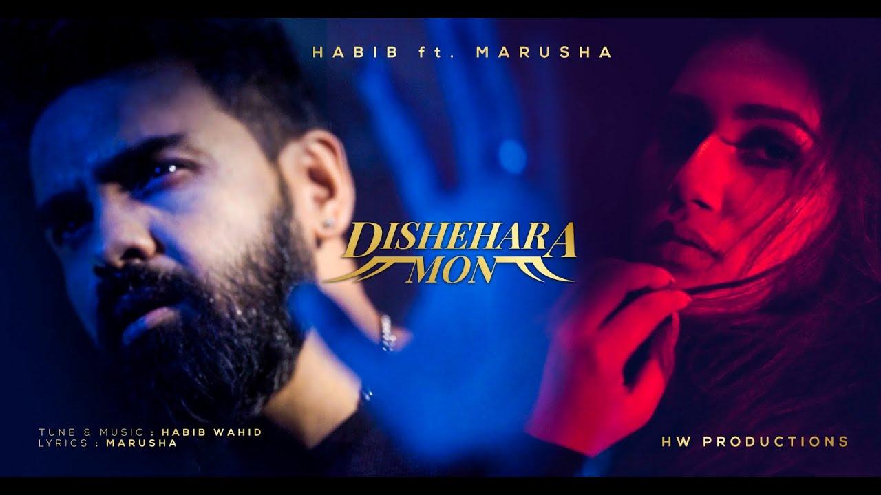 Dishehara Mon - Habib feat Marusha - (Official teaser)
