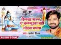 Telwa Mala Ye Balmua Badi Godwa Bathta - #Rakesh Mishra - New Bolbam Songs - Aadishakti Films