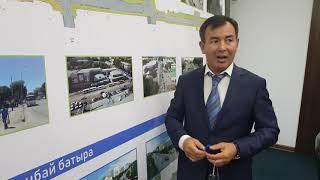 Расширение улицы Кабанбай батыра