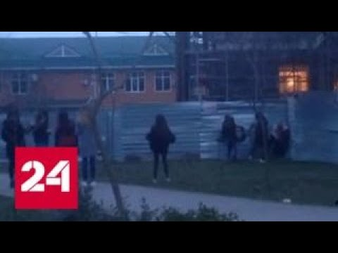 Ставропольский школьник снял на видео избиение девочки одноклассницами - Россия 24