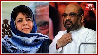 PDP-BJP Alliance Over! BJP Withdraws Support For PDP In Kashmir; Governor's Rule In Kashmir