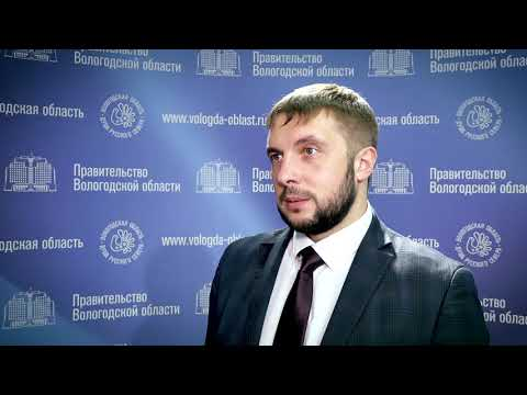 Фонд капитального ремонта домов Вологодской области по итогам работы в 2018 году