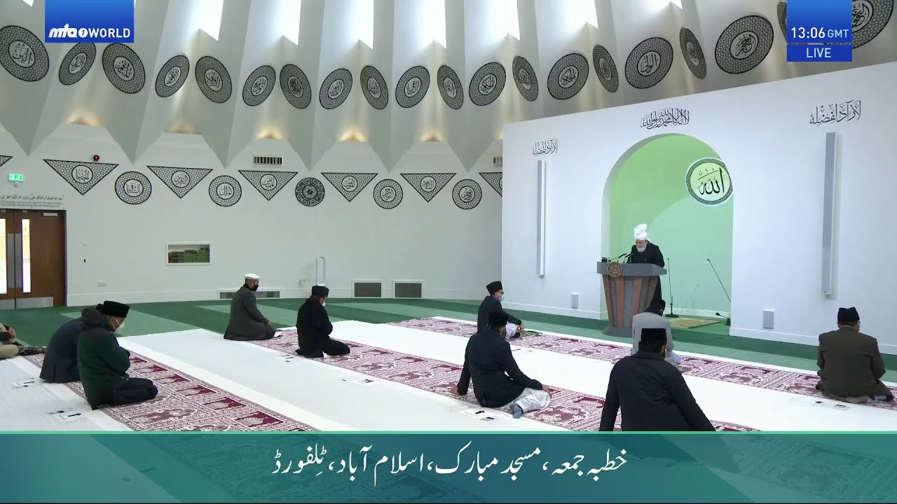 Friday Sermon 15 January 2021 (English): Men of Excellence: Hazrat Ali (ra)