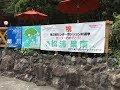 松浦果南誕生日イベントinあわしまマリンパーク の動画、YouTube動画。