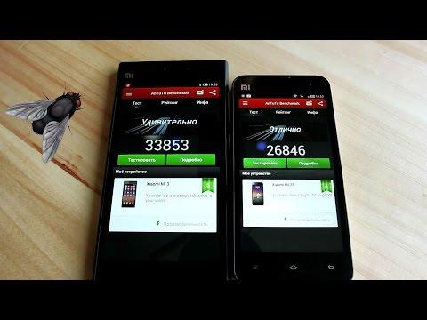 Муха не сидела на Xiaomi Mi2s и Xiaomi Mi3